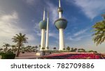 kuwait   circa march 2017  the... | Shutterstock . vector #782709886