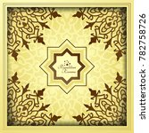islamic greeting card template... | Shutterstock .eps vector #782758726