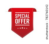 special offer label | Shutterstock .eps vector #782760142