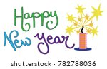happy new year firework   Shutterstock .eps vector #782788036