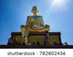 nakornratchasima  thailand 24... | Shutterstock . vector #782802436