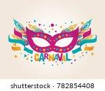 popular event in brazil.... | Shutterstock .eps vector #782854408