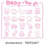 pure series   hand drawn baby... | Shutterstock .eps vector #78291067