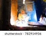 worker welder in the metal... | Shutterstock . vector #782914936