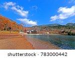 tochigi japan october 23   the... | Shutterstock . vector #783000442