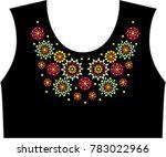 rhinestone applique for t shirt ... | Shutterstock .eps vector #783022966