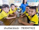 bangkok city  thailand   dec... | Shutterstock . vector #783047422