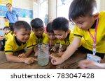 bangkok city  thailand   dec... | Shutterstock . vector #783047428