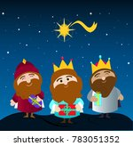 three wise men with gifts.... | Shutterstock .eps vector #783051352