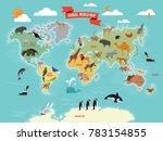 illustration of wildlife... | Shutterstock . vector #783154855
