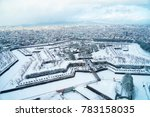 goryokaku park covered by snow... | Shutterstock . vector #783158035