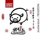 vector illustration of pig.... | Shutterstock .eps vector #783185596