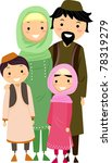 illustration of a muslim family | Shutterstock .eps vector #78319279