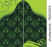 decorative ancient background... | Shutterstock .eps vector #78322624