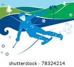 the skier on a ski is lowered... | Shutterstock .eps vector #78324214