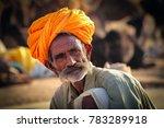 pushkar  rajasthan  india  ... | Shutterstock . vector #783289918