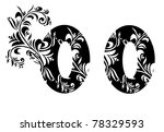 decorative letter o for your... | Shutterstock .eps vector #78329593