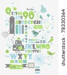 cool card design  elements and... | Shutterstock .eps vector #78330364