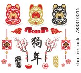 happy chinese new year. year of ... | Shutterstock .eps vector #783310015