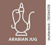 arabic jug icon in linear style.... | Shutterstock .eps vector #783364258
