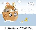 baby shower announcement   Shutterstock .eps vector #78341956