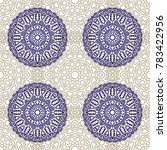 seamless ethnic pattern with... | Shutterstock .eps vector #783422956
