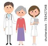illustrations of doctors ... | Shutterstock .eps vector #783427348