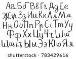 russian alphabet black letters... | Shutterstock .eps vector #783429616