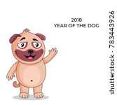 2018 year of the dog. material... | Shutterstock .eps vector #783443926