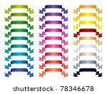 colorful ribbons set | Shutterstock .eps vector #78346678