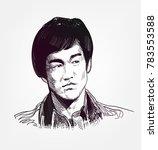 bruce lee vector illustration... | Shutterstock .eps vector #783553588