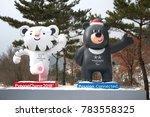 pyeongchang  south korea   dec...   Shutterstock . vector #783558325