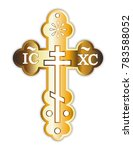 crucifixion gold orthodox... | Shutterstock .eps vector #783588052