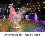Colorfull Light Sculptures In...