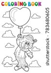 coloring book clown with... | Shutterstock .eps vector #783680605