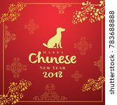 chinese new year background...   Shutterstock .eps vector #783688888