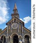 kontum wooden cathedral   Shutterstock . vector #783696676
