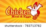 chicken banner illustration | Shutterstock .eps vector #783713782