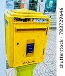 casablanca  morocco   29... | Shutterstock . vector #783729646