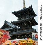 Kaizuka  Japan   January 04...