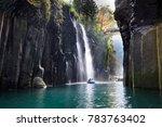 manai falls   shrine of japan...   Shutterstock . vector #783763402