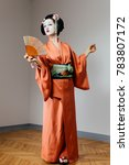 woman in geisha makeup and a...   Shutterstock . vector #783807172