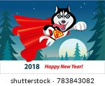 happy new year dog husky vector ... | Shutterstock .eps vector #783843082
