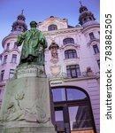 vienna  austria   october 15 ... | Shutterstock . vector #783882505