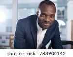 being successful. portrait of... | Shutterstock . vector #783900142