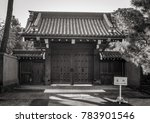 imperial palace  tokyo japan  ... | Shutterstock . vector #783901546