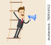 businessman stand s on rope... | Shutterstock .eps vector #783914512