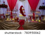 wedding cake   wedding day | Shutterstock . vector #783950062
