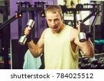 handsome sexy guy or happy... | Shutterstock . vector #784025512