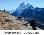 kathmandu  nepal   december 21  ... | Shutterstock . vector #784028188